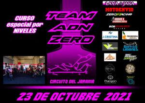 JARAMA 23 DE OCTUBRE 2021 TANDAS Y CURSOS @ CIRCUITO DEL JARAMA